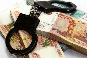 В Краснодаре молодой человек обокрал мать знакомой на 150 тысяч рублей