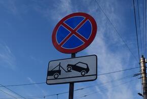 В Краснодаре ограничат стоянку транспорта на улице Железнодорожной