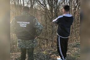 В Краснодаре осудили убийцу женщины-таксиста