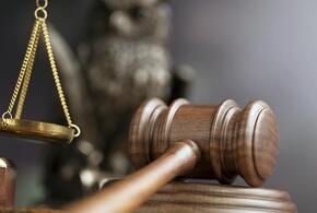 В Краснодаре осудили застройщиков ЖСК «Уютный» и «Светлый дом»
