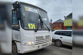 В Краснодаре уволен водитель, нахамивший пассажирке