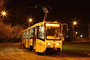 В Краснодаре вечером 2 февраля изменят движение четыре трамвая