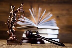 В Краснодарском крае преступная группировка предстанет перед судом