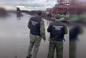 В Краснодарском крае при взрыве погиб рабочий (ВИДЕО)