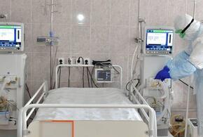 В Краснодарском крае скончались еще 16 пациентов с коронавирусом