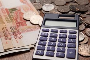В Краснодарском крае сократилась зарплата