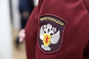 В Краснодарском крае закрыли школу после отравления учеников