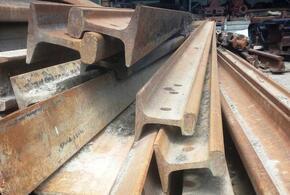 В Краснодарском крае злоумышленники похитили железнодорожные рельсы