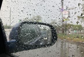 В некоторых районах Краснодарского края пройдут дожди