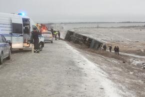 В Ростовской области перевернулся пассажирский автобус