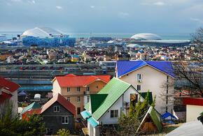 В Сочи при покупке жилья приезжую обманули почти на 800 тысяч рублей