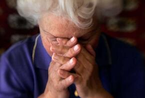 В Сочи внук ограбил больную бабушку