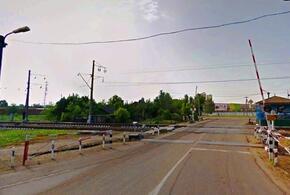 В Усть-Лабинске закрывается железнодорожный переезд