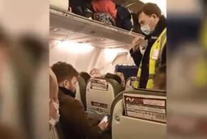 Вылет самолета Сочи-Москва задержали из-за «антимасочника» (ВИДЕО)