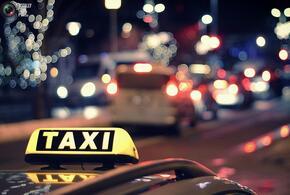Житель Краснодара разыскивает таксиста, спасшего ему жизнь