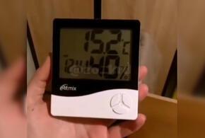Жители Краснодара в крещенские морозы остались без отопления (ВИДЕО)