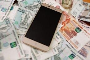 Жительница Краснодарского края ограбила друга на 60 тысяч рублей