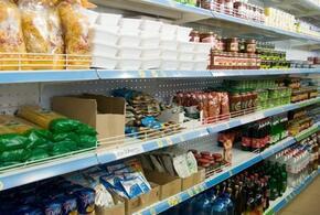 Адыгея заняла третье место в топе росту цен на продукты