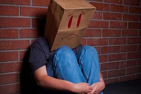 Борьба с депрессией: как улучшить психологическое состояние в последний месяц зимы
