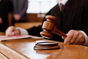 Экс-начальник санатория в Геленджике может получить семь лет тюрьмы