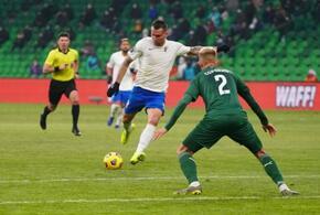 ФК «Краснодар» выбыл из Кубка России