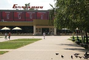 Кина не будет: краснодарский кинотеатр «Болгария» приказал долго жить