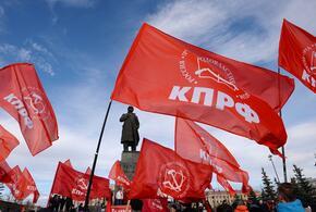 Коммунисты Краснодара выйдут на несогласованную акцию 23 февраля