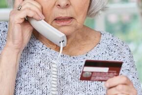 Краснодар – в топе по активности телефонных мошенников