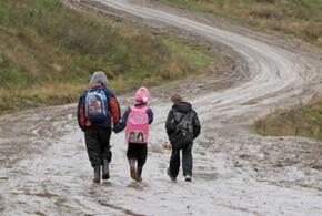 Краснодарцы пожаловались президенту РФ на нехватку школ и садиков
