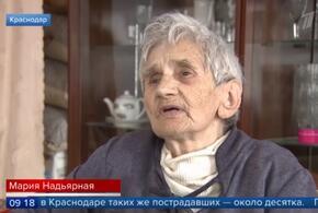Краснодарский скандал с мошенниками, лишившими пенсионеров жилья, вышел на федеральный уровень