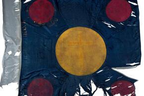 Легендарное казачье знамя оказалось никому не нужным. Даже казакам.