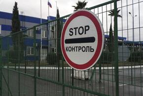 На границе с Абхазией у россиянина изъяли оружие