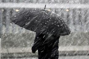 На Краснодарский край надвигаются сильные дожди и снег