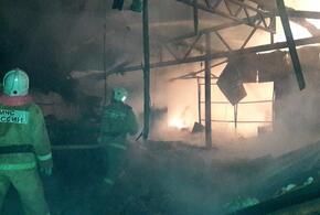 На Кубани горят складские помещения (ВИДЕО)