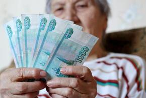 На Кубани пенсионерку обвиняют в мошенничестве
