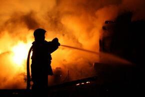 Ночью в Краснодаре горел частный дом