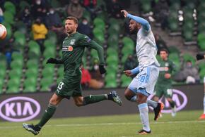 Плей-офф Лиги Европы для «Краснодара» начался с поражения