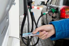 Роскачество предупредило о мошенничестве с топливными картами