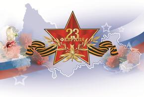 Сегодня в России празднуют День защитника Отечества