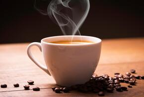 Стало известно, сколько можно пить кофе в день