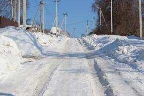 Температура на Кубани опустится до -17, а в Туапсинском районе «завелись» нерентабельные старики (ВИДЕО)