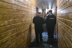Темрюкский отель превратили в склад для хранения наркотиков