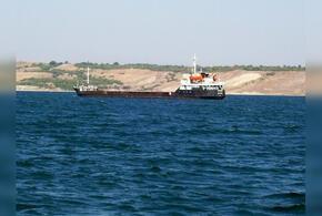 Токсичное судно, напугавшее Темрюк, хотят отправить в Турцию