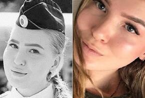 Уголовное дело о доведении до самоубийства следовательницы снова отправили в Сочи