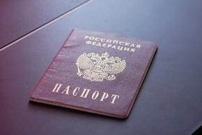 В Адлере задержали гражданина с чужим паспортом