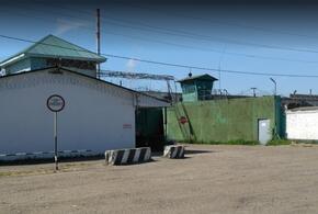 В Адыгее заключенный сбежал из колонии по вине сотрудника