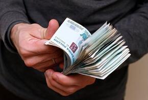 В Армавире осудят мужчин за мошенничество в 250 миллионов рублей