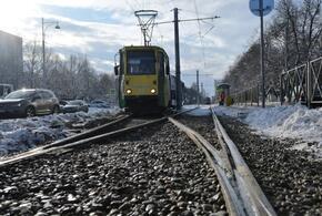 В Краснодаре исчезнет трамвайный маршрут