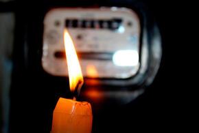 В Краснодаре из-за аварии 3,8 тысяч человек остались без света