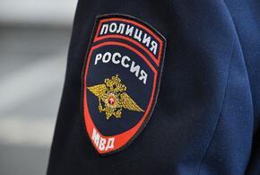 В Краснодаре мошенники отмыли 220 миллионов рублей